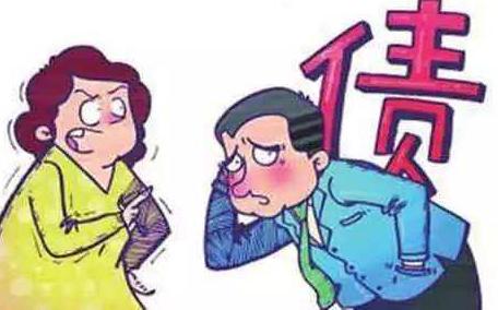 夫妻共同债务离婚了也要还吗?