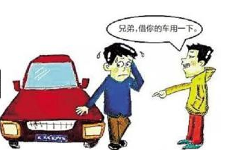 把车借给别人出了事,车主有法律责任吗?