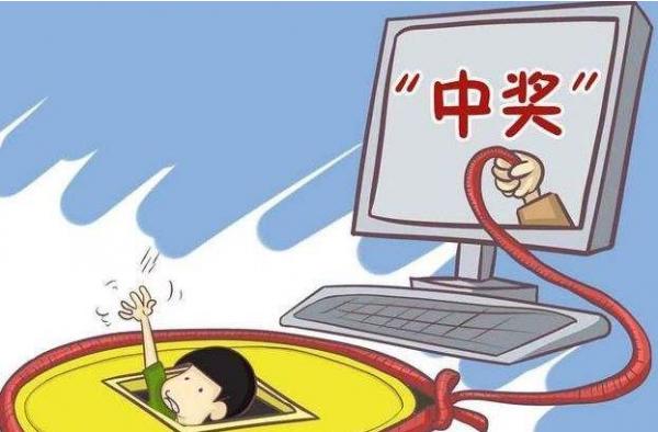 大学生如何预防网络诈骗?