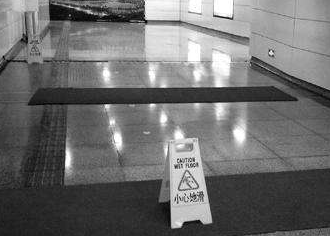 厕所湿滑乘客伤 油站义务责难免