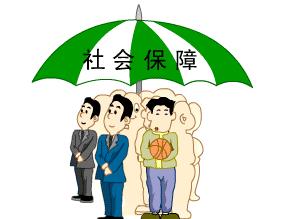社会保险争议的解决机制