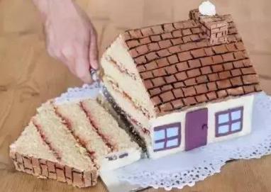 男方婚前买的房算夫妻共同财产