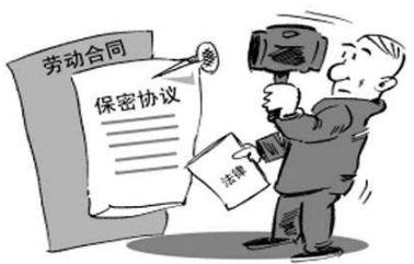 竞业限制与保密协议的关系